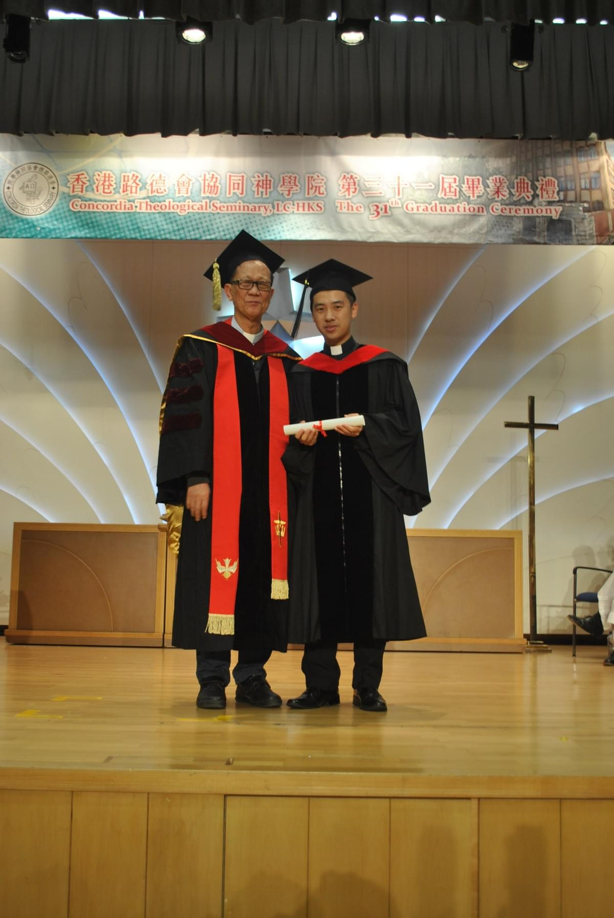Dr. IP and Rev. KIANG Lok Man [MTS]