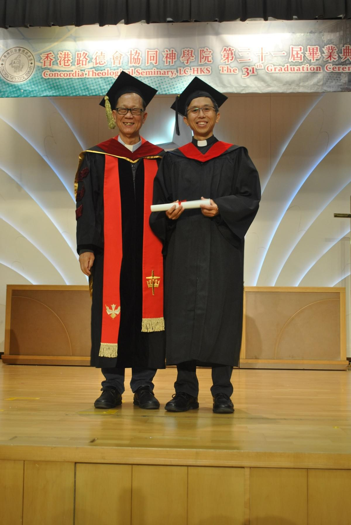 Dr. IP and Rev. KWAN Ying Leong [M. Div.]