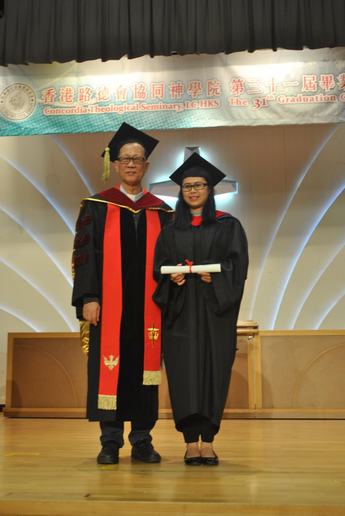 Dr. IP and Ms. YEUNG Sui Sum [M. Div.]