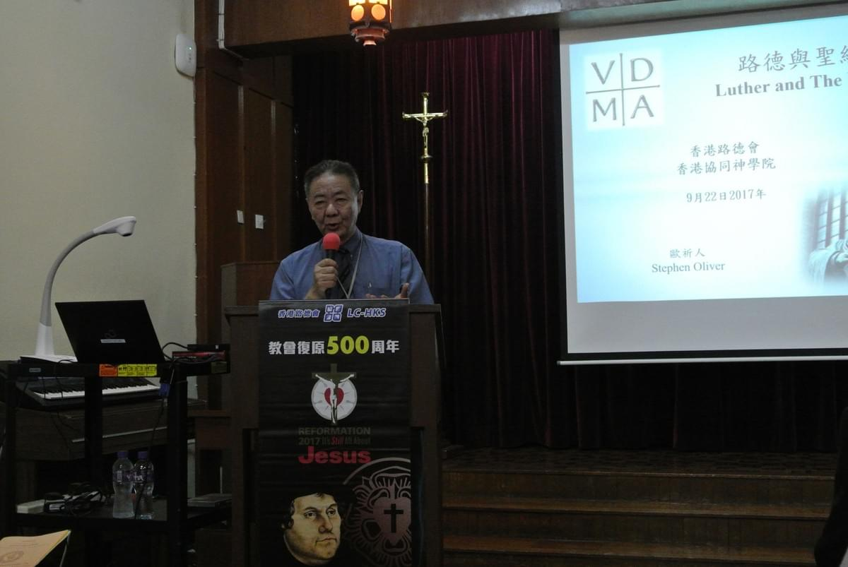 Rev. Dr. Allan YUNG, LCHKS President, Opening the Conference