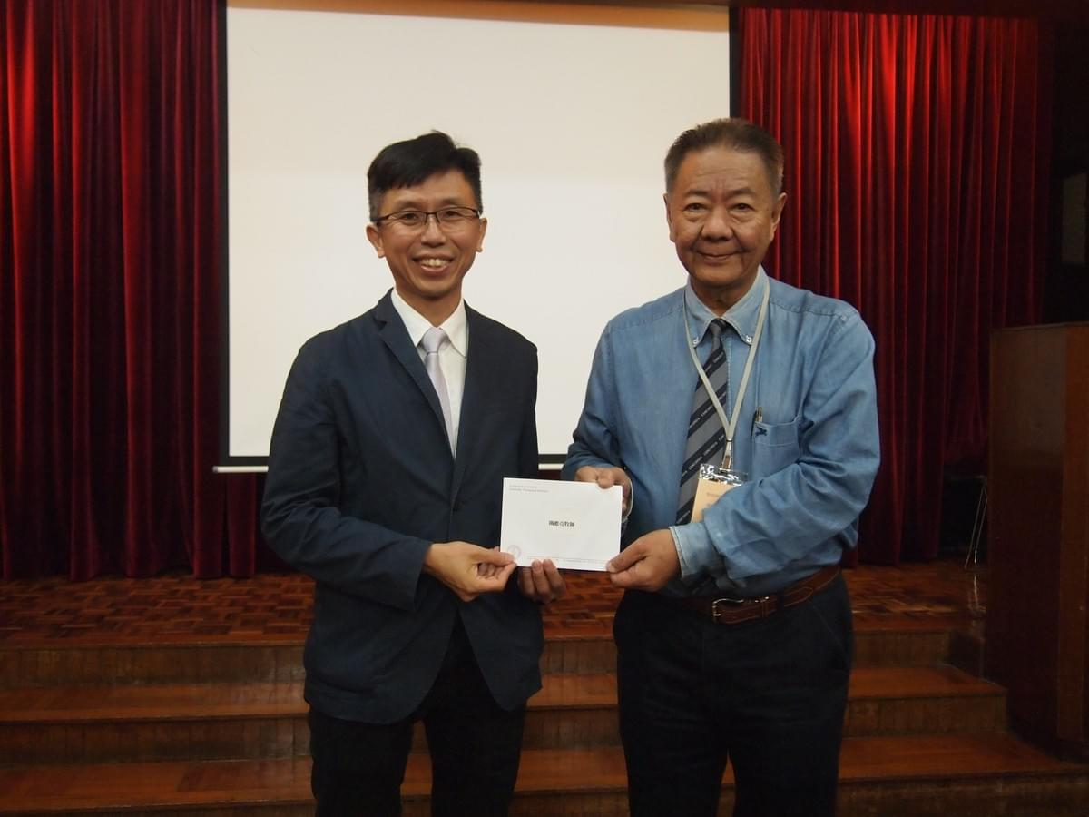 18(Scholarship for Rev. Simon KWAN)