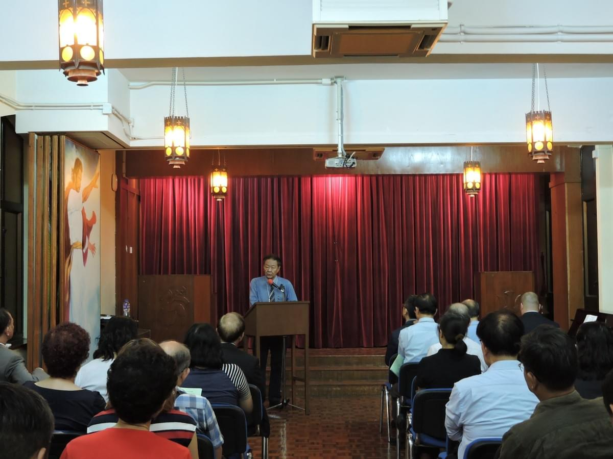 Rev. Dr. Allan YUNG Opening the Conference (2)