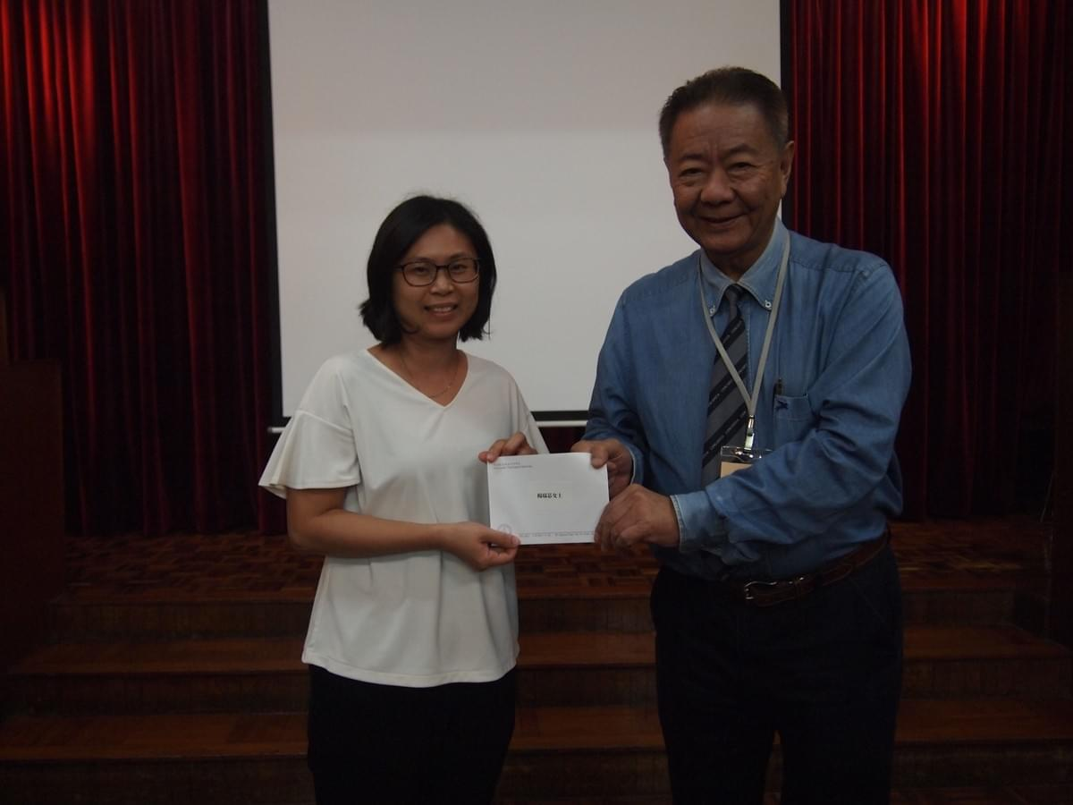 20(Scholarship for Ms. Summer YEUNG)