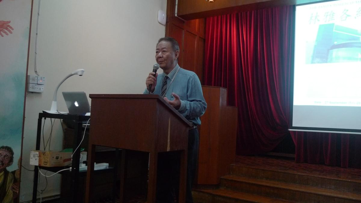 2(Address by Rev. Dr. Allan YUNG)