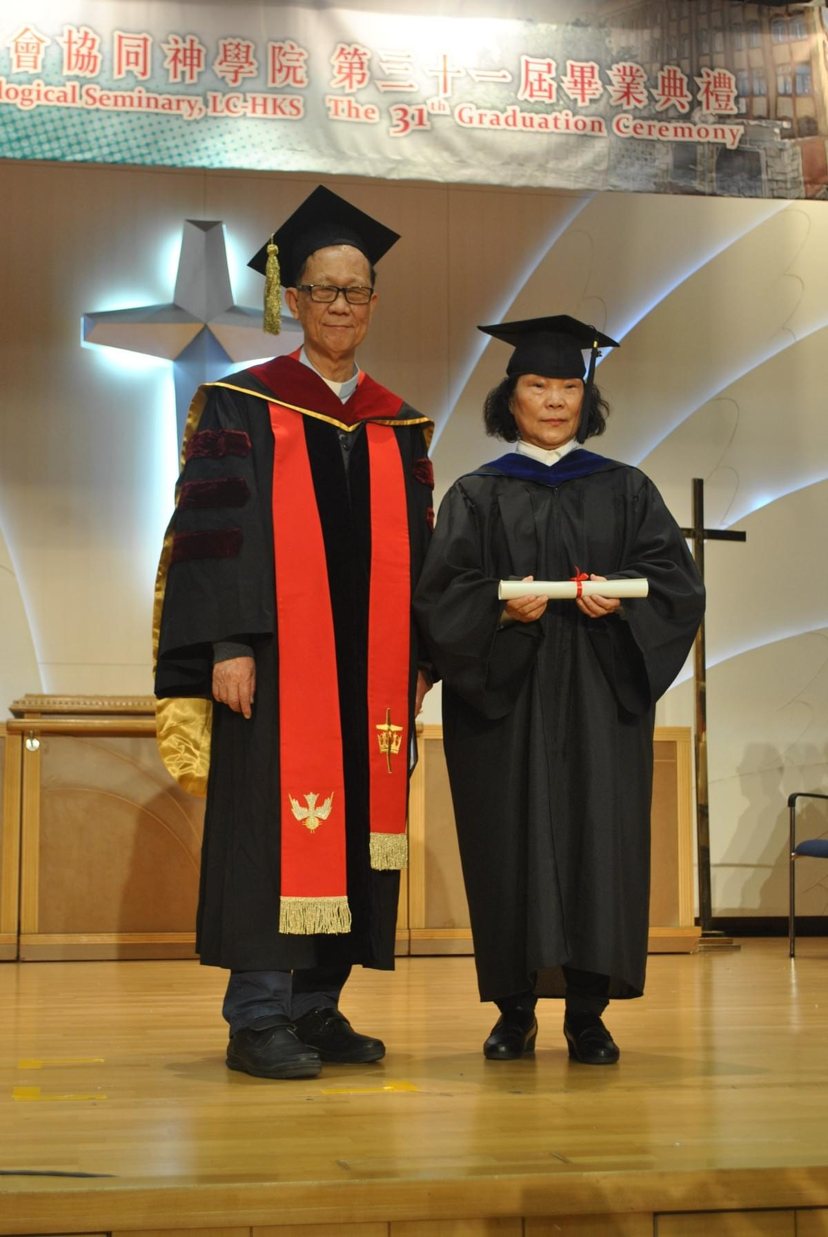 Dr. IP and Ms. CHEUNG Hee [B. Th.]