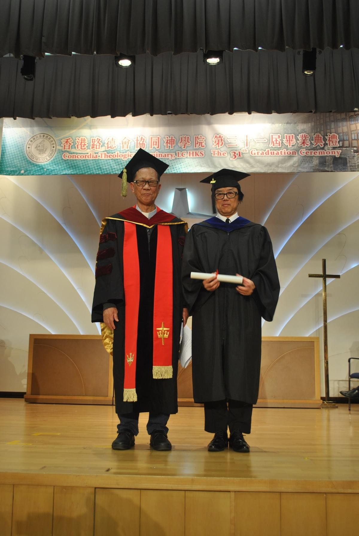 Dr. IP and Mr. LAM Wai Hung [B. Th.]