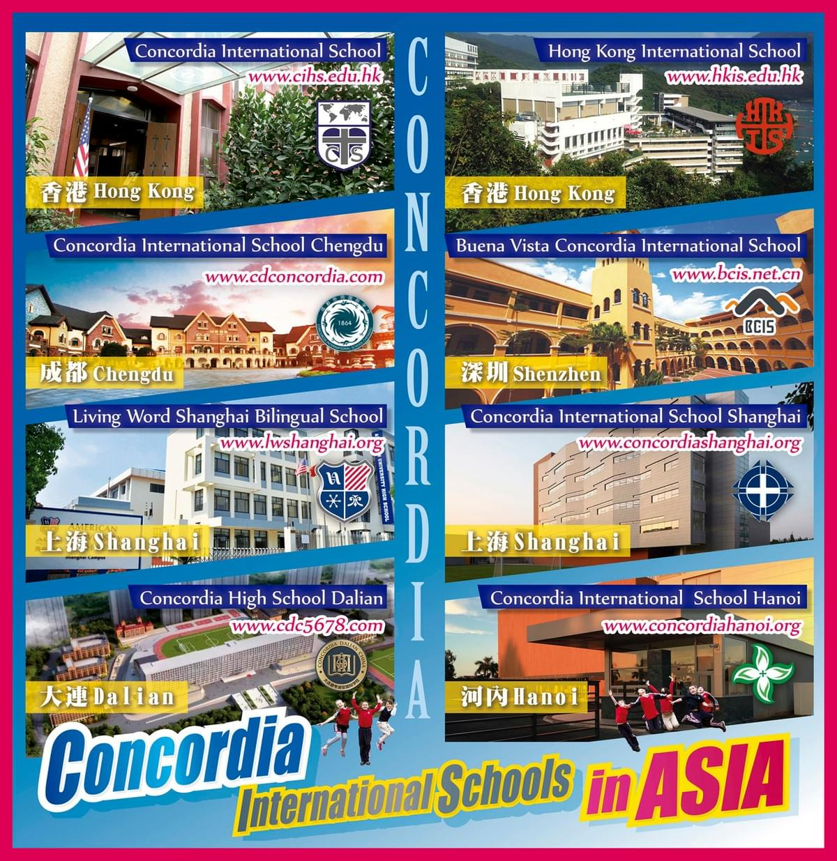 Concordia international schools in Asia