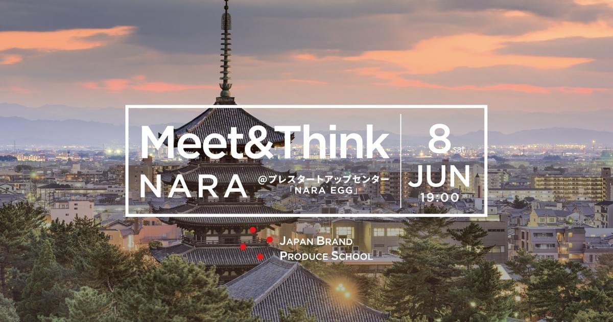 Meet and THINK Nara
