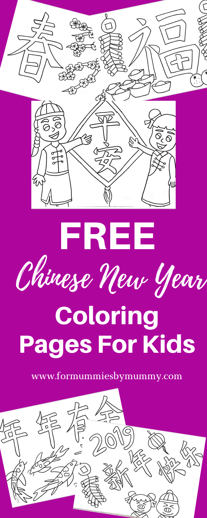 Free chinese new year coloring pages for kids. #freeprintables #coloringpages #kidscraft #cny #printables #toddleractivities