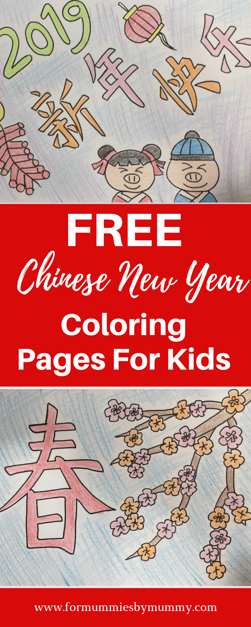 Free Chinese New Year coloring pages for kids. #freeprintables #coloringpages #toddleractivities #cny2019