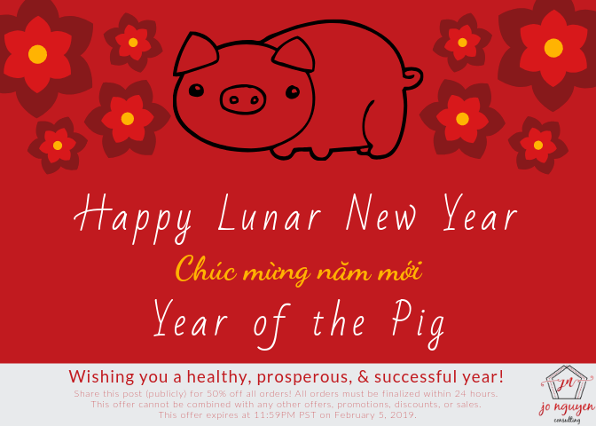 Lunar New Year Year of the Pig