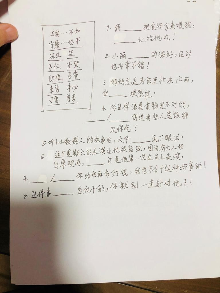 5 basic tips to ace O Level Chinese O水准考试五点攻克 | Inspire人