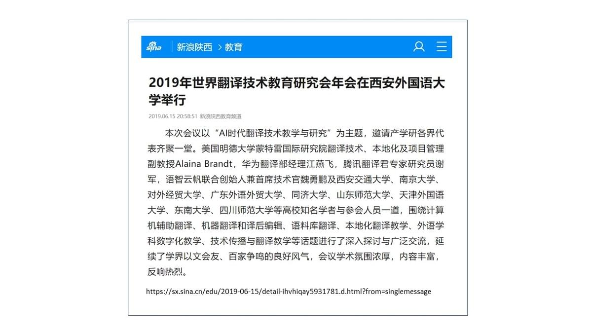 Sina report on WITTA TTES Forum 2019