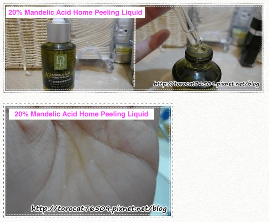 20% Mandelic Acid Home Peeling Liquid Dr.Hsieh