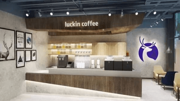 Luck Coffee Store