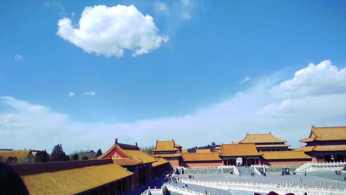 The famous Forbidden City, also known as Palace Museum, China emperors residence in Beijing