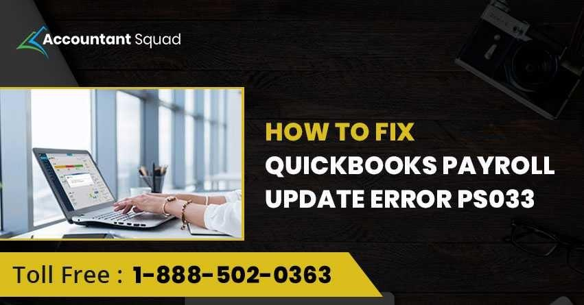 QuickBooks Payroll Update Error PS033