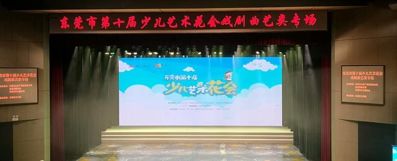 indoor stage background LED display