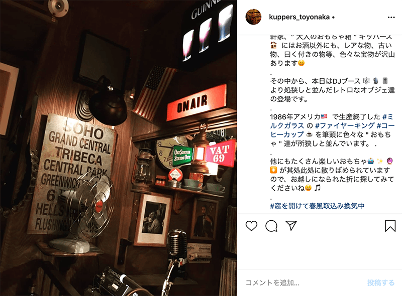 Bar Instagram キッパーズ