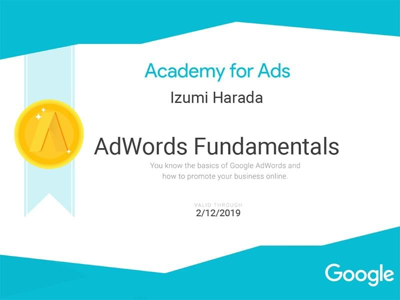 「Google Ads Fundamentals」認定証
