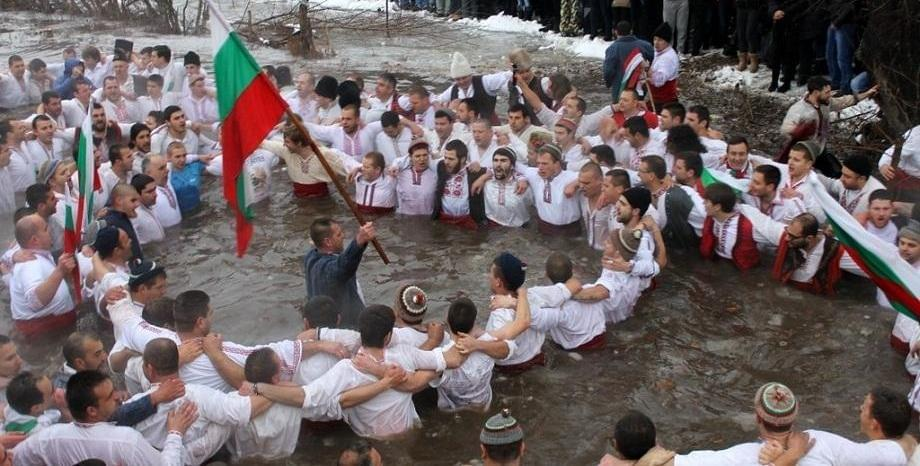 Bulgaria Horo Dances in cold waters