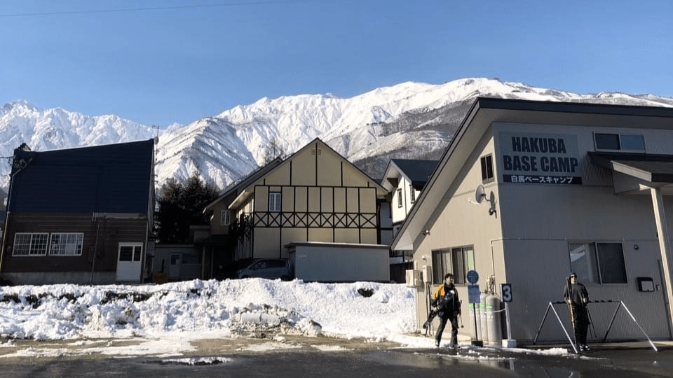 hakuba base camp is close by to Hakuba White Fox chalets