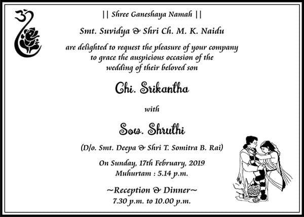 Unique Hindu Wedding Card Wordings: Tips For Better Selection!