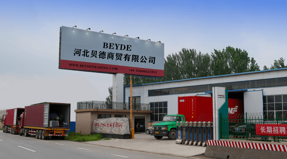 Beyde Trading Co.,Ltd. factory picture