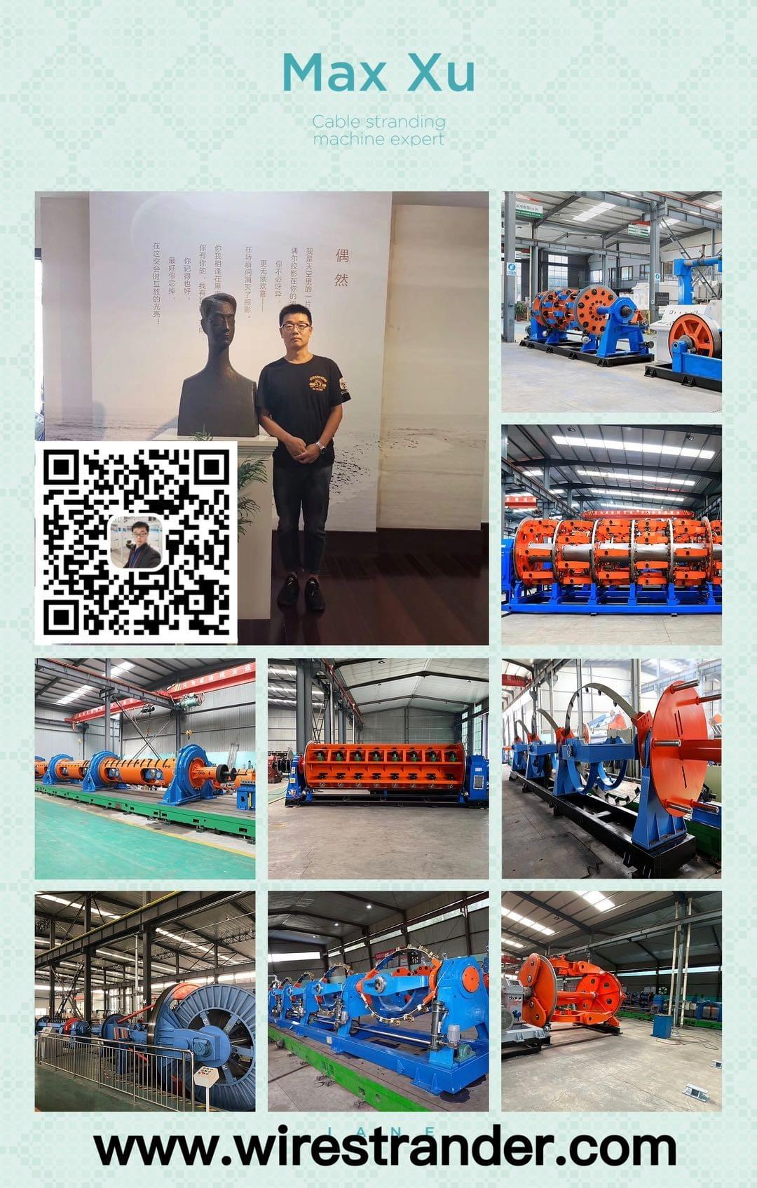 cable stranding&extruding machine expert in china - Max Xu +8618606615951