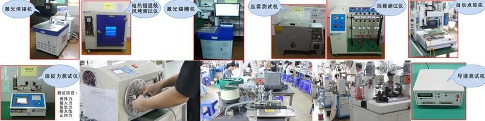 USB Data Cable Production Process