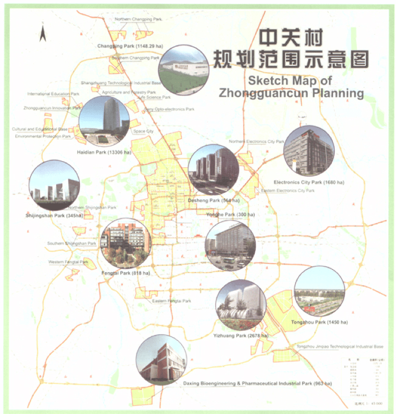 Map of Zhongguancun