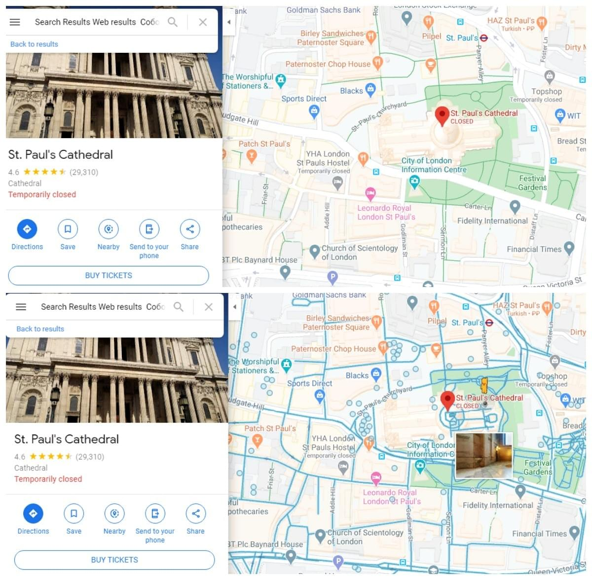 The example of how to use the panorama view in Google maps from the computer