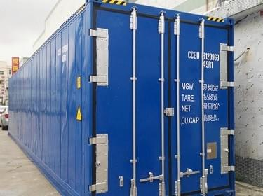 renewed 40 reefer container cold room