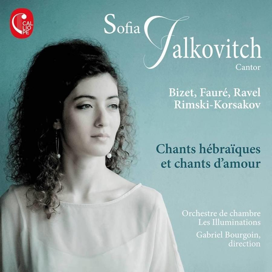 Sofia Falkovitch, CD Chants hébraïques et chants d'amour (Hebrew and Love Songs)
