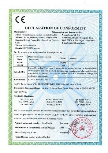CE Declaration of Conformity for Henghui Unusual Brand Blue Color White Color 3Ply Medical face mask Type IIR EN14683:2019 China Factory Wholesale Supply
