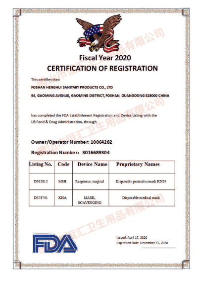 FDA Registration Certificate for Henghui Unusual Brand Blue Color White Color 3Ply Medical face mask Type IIR EN14683:2019 China Factory Wholesale Supply