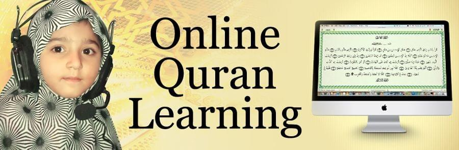 Before you know how to learn Quran online, one has first to know more about the Holy Quran book.