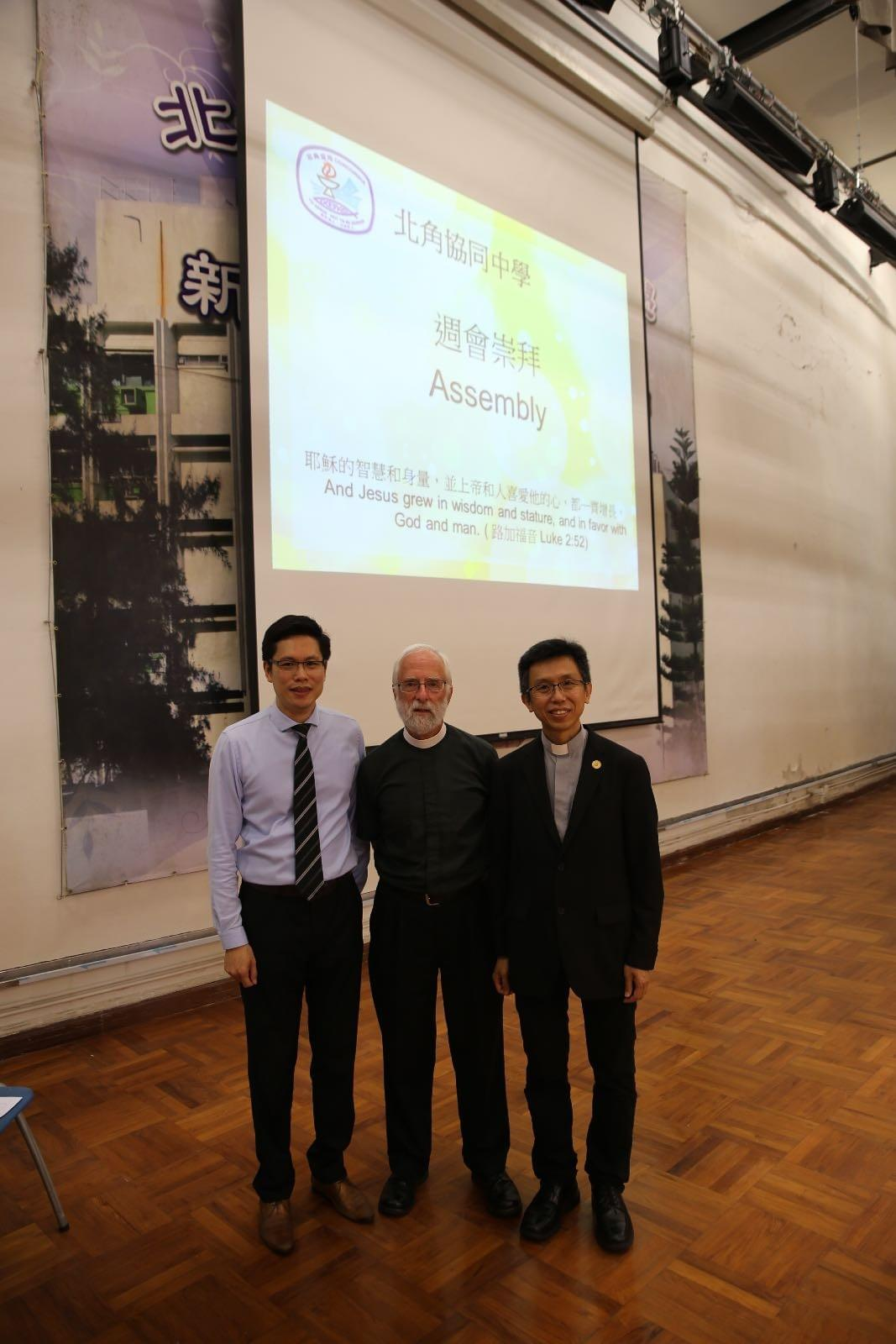 Rev. Dr. Richard CARTER   [middle], Rev. Paul CHEUNG [left], Rev. Simon KWAN [right]