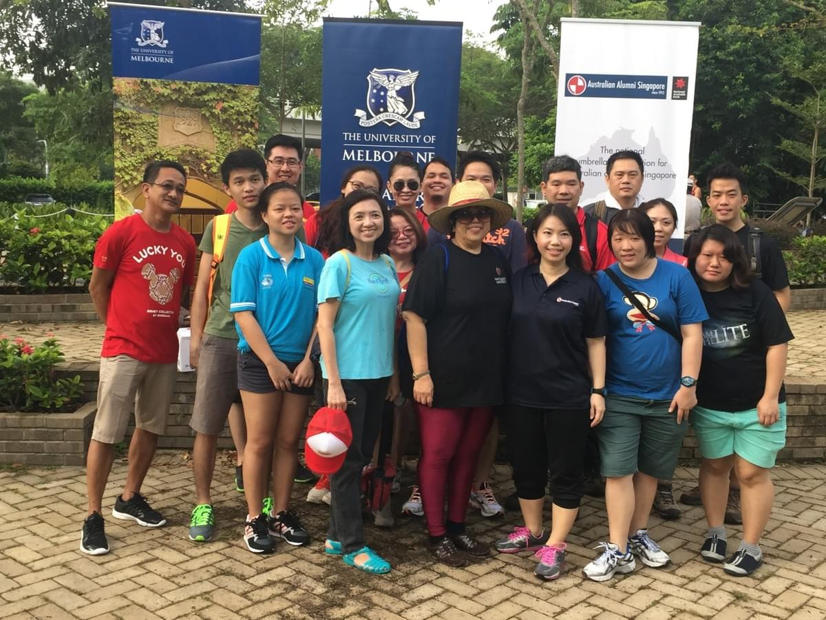 AAS MacRitchie Nature Trail Walk