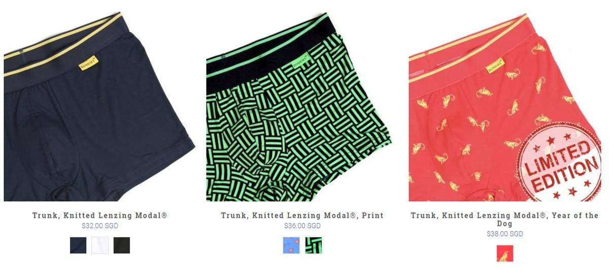 Bundies subscription underwear options for men.