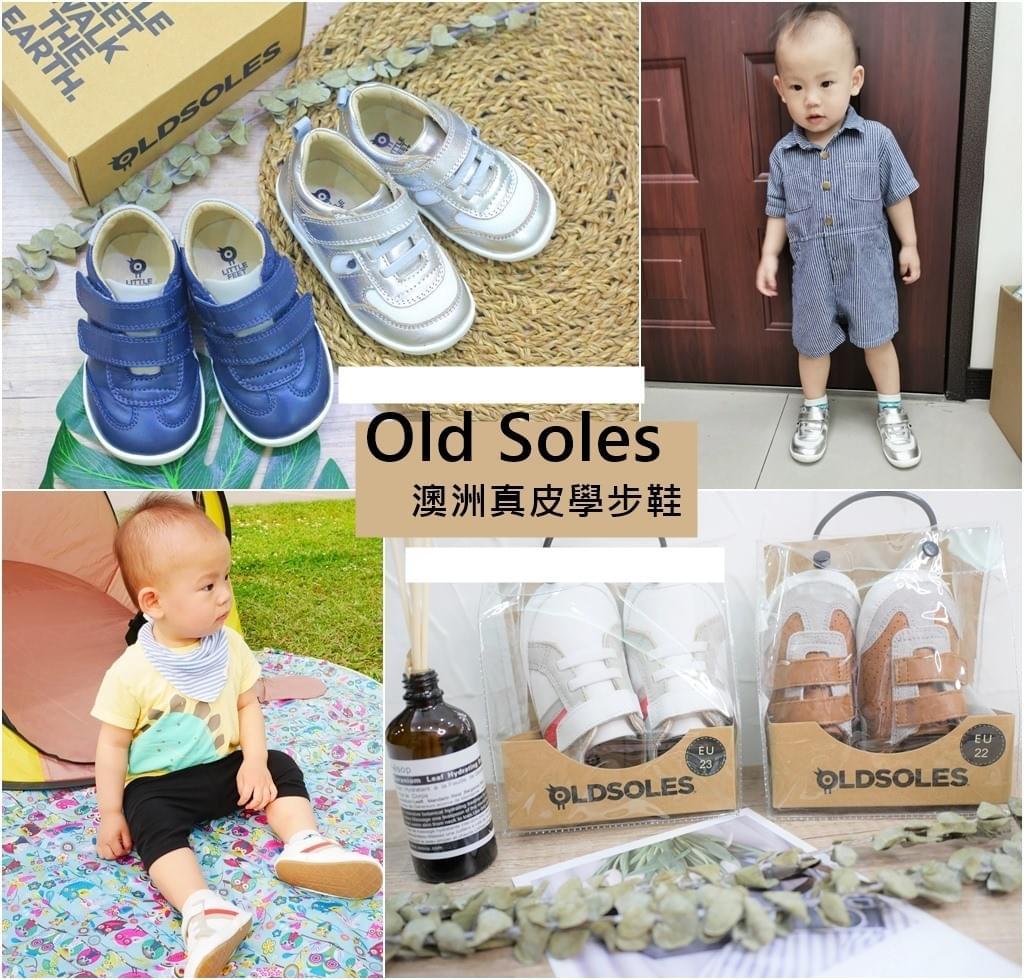 最新推播訊息:《☀Old Soles澳洲真皮學步鞋☀》已開團🔥