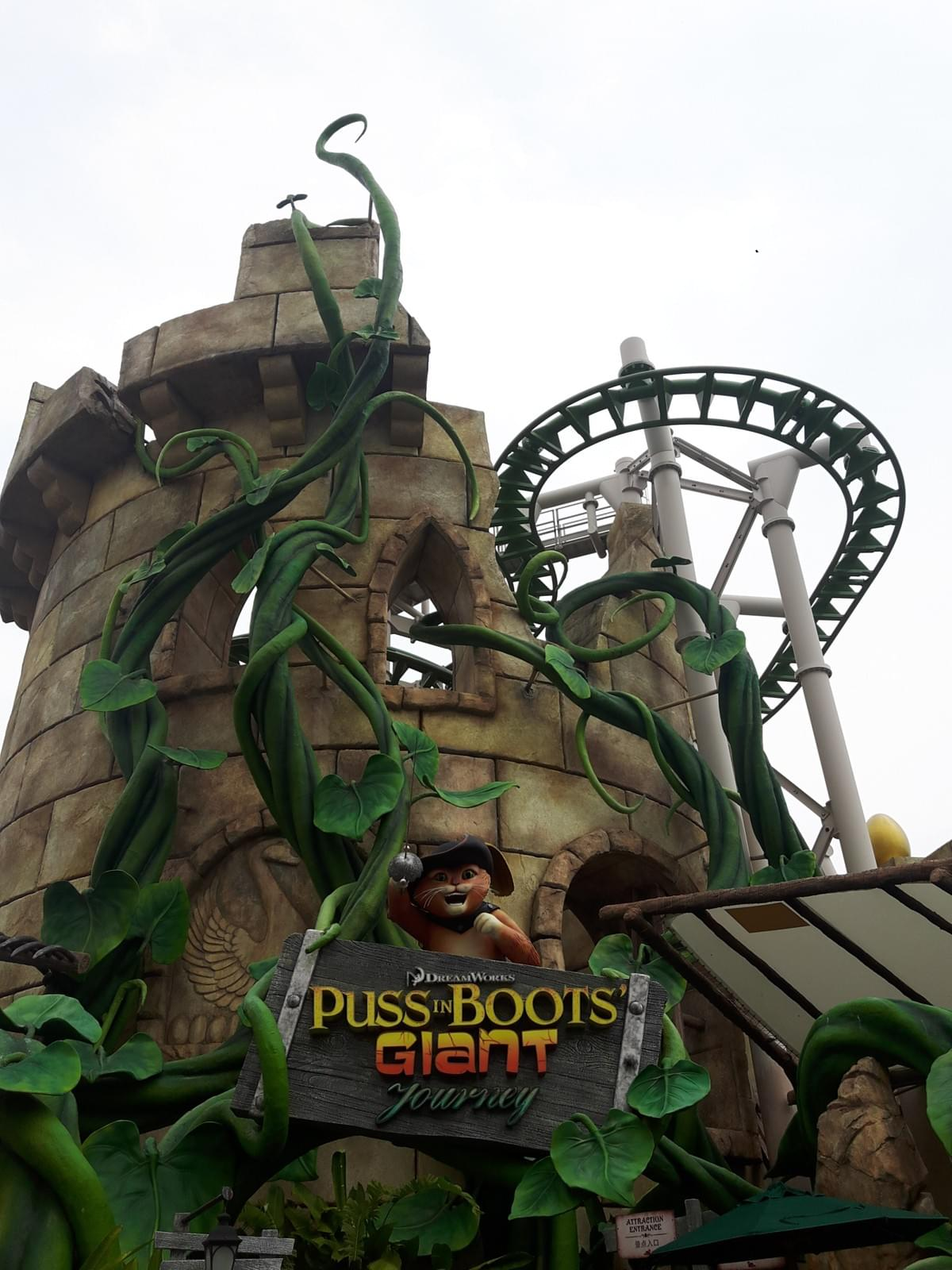 Puss in Boots Ride at Universal Studios Singapore