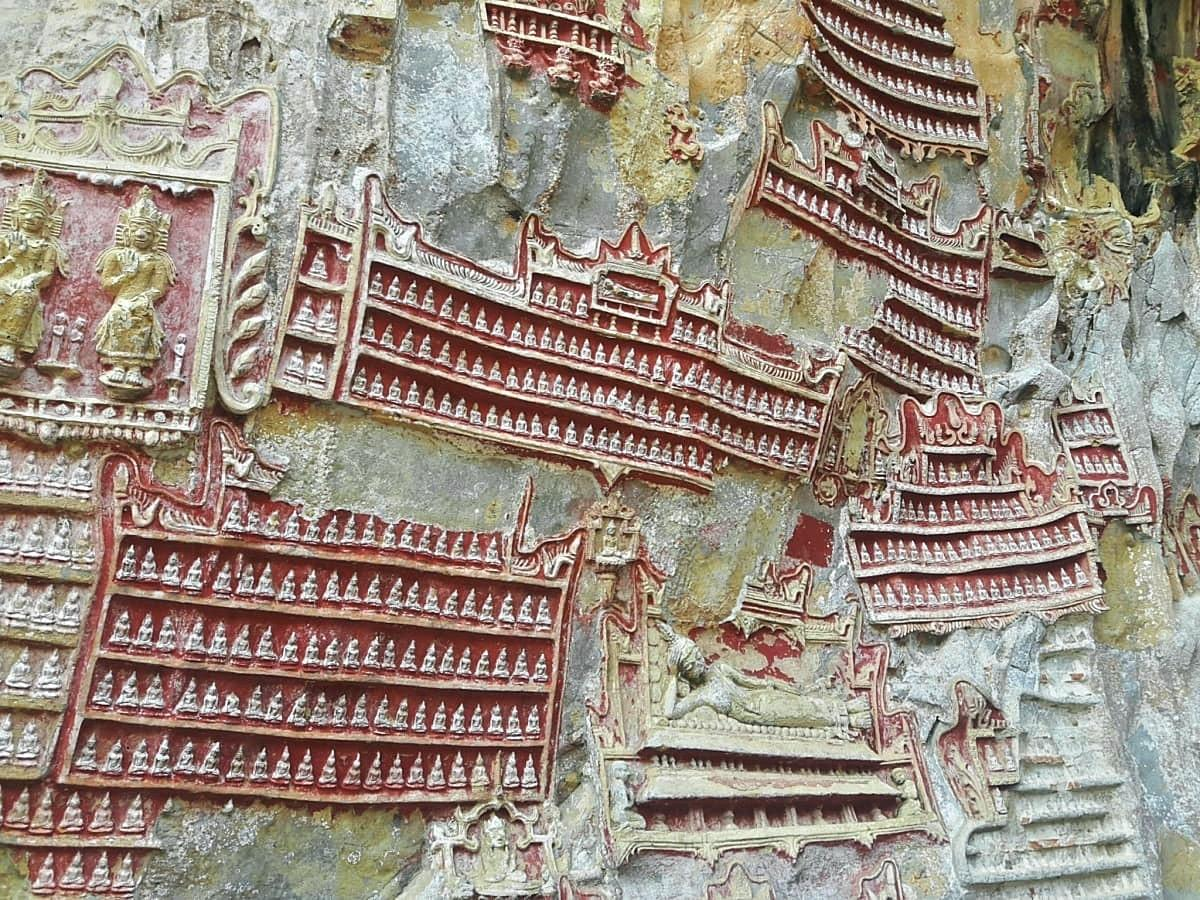 Wall Carving at Kawgun Cave, Hpa An, Myanmar