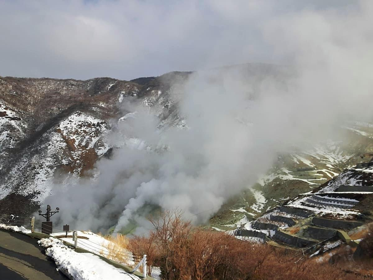Owakudani Boiling Valley Point