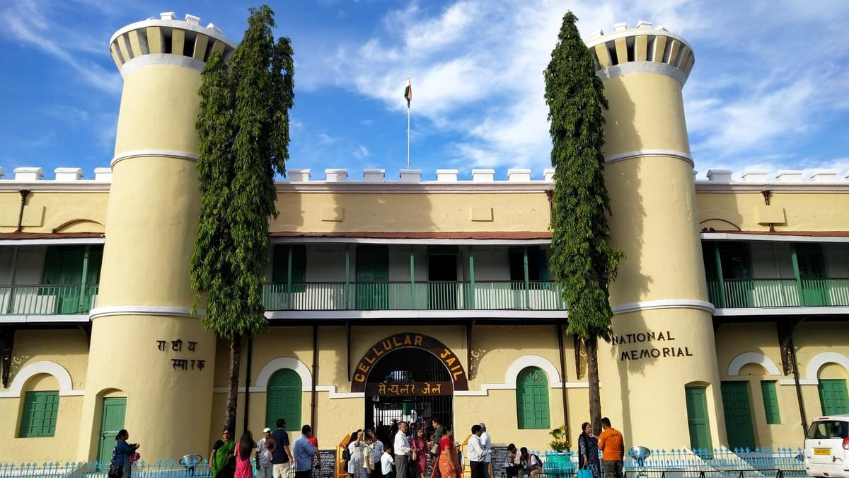 Entrance to the Cellular Jail. Places to Visit in Andaman. Image Source - Mitali's Travel Diary