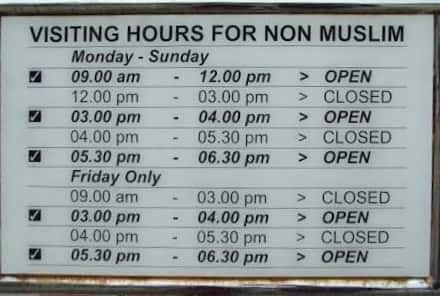 KL, National Mosque Visiting Hours. A City of Contrasts & Diversity KUALA LUMPUR.