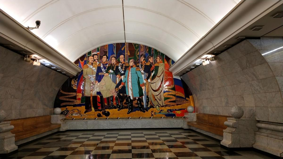 Victory Park Metro Station - Visit Moscow in 2 Days