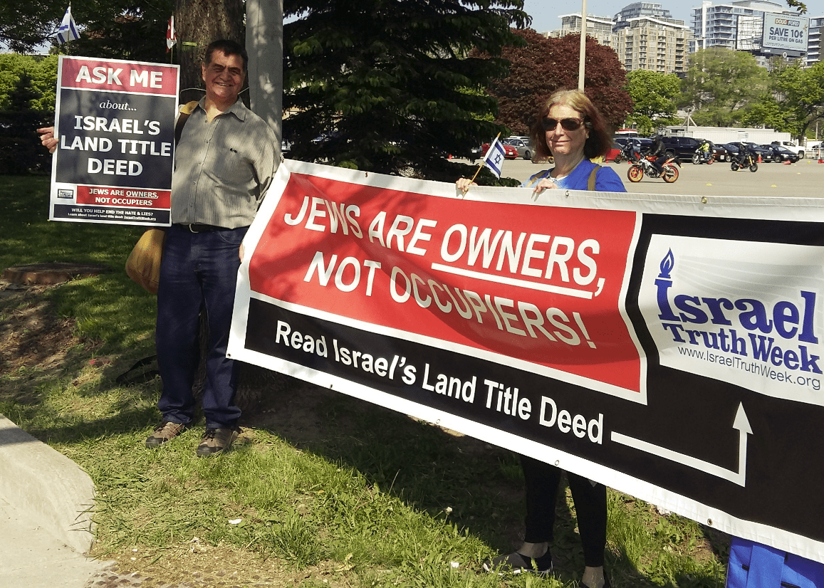 Freedom Party of Ontario candidate Ted Harlson takes a day off campaigning to stand with Jews and israel. Thank you, Ted!