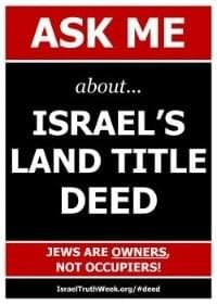Poster-FRONT-'Ask me about Israel's land title deed'