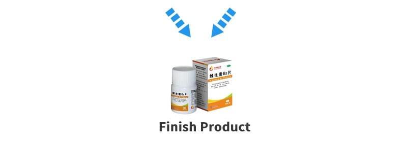 片剂成型液生产线成品片剂